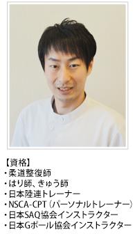 株式会社メディカルホスピタリティ代表の阪本守です。